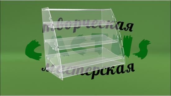 Витрина под товар из прозрачного пластика