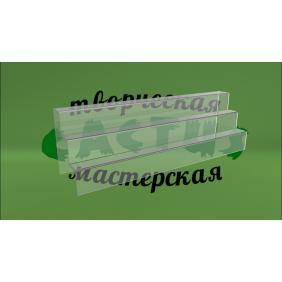Стеллаж горка под товар из пластика