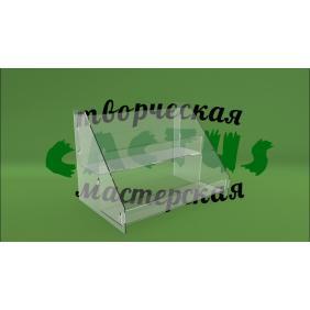 Горка под товар прозрачная акриловая