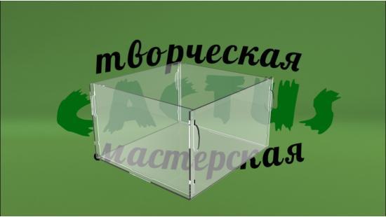 Коробка для продукции из акрилового пластика