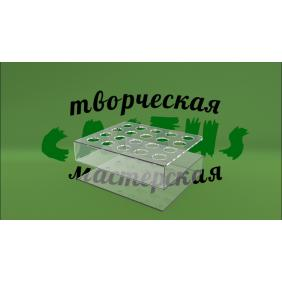 Подставка для губных помад