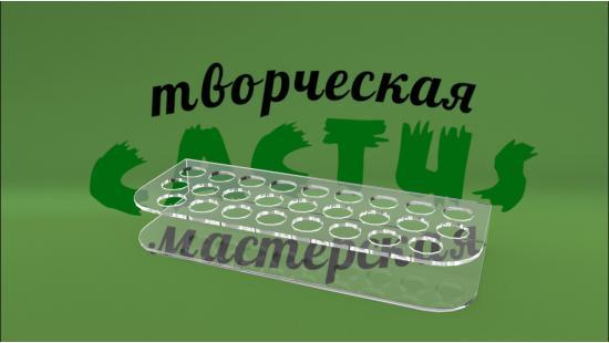 Акриловая подставка для помад