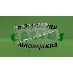 Подставка для демонстрации лаков