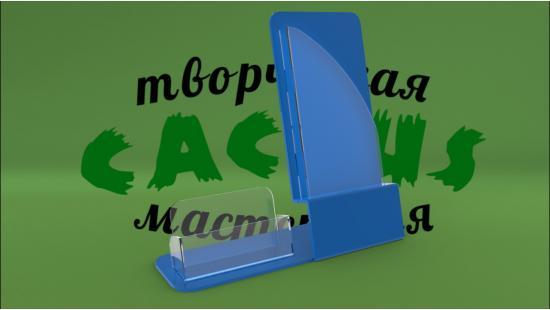 Пластиковая подставка для смартфона