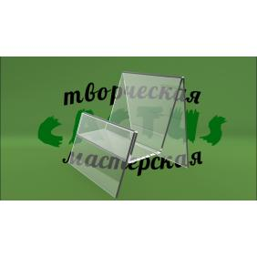 Подставка для телефона прозрачная