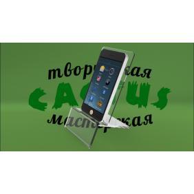 Подставки для мобильных телефонов
