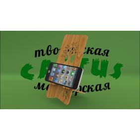 Для телефона из дерева