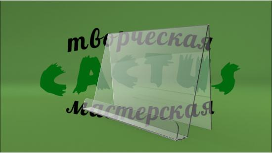 L-образная подставка под планшет