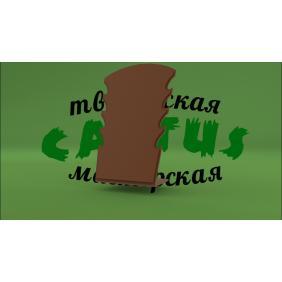 Подставка для украшений коричневая