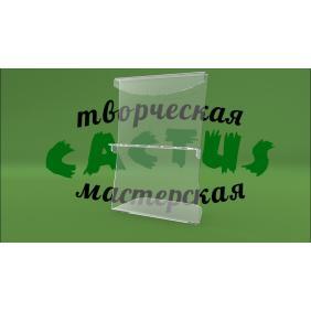 Прозрачная подставка для демонстрации сережек