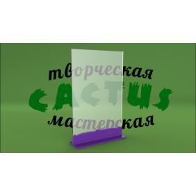 Менюхолдер акриловый