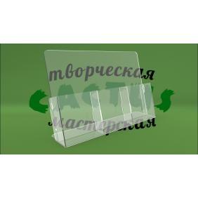 Настольная подставка для листовок