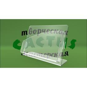 Подставка под буклет А5 формата