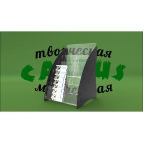 Подставка из цветного пластика под рекламную продукцию