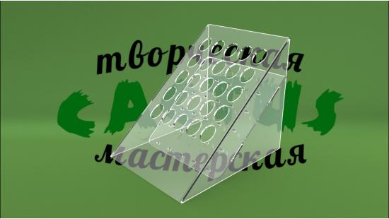 Подставка из прозрачного пластика для карандашей