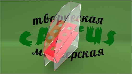 Подставка для ручек из цветного пластика