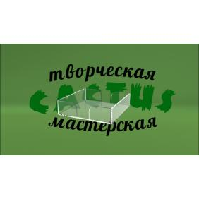 Прозрачный кубарик для бумаги