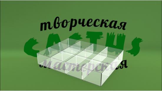 Коробка акриловая