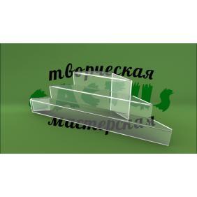 Пластиковая горка под товар