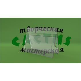 Пластиковый ценник