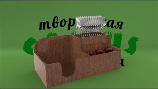 Коробка для специй и столовых приборов