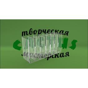 Лоток пластиковый с секциями
