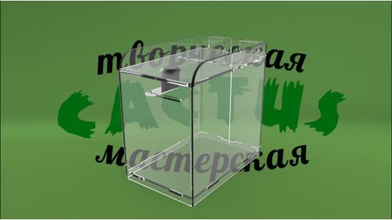 Ящик для сбора средств