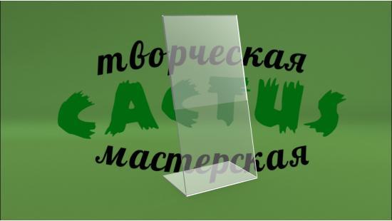 Менюхолдер формат Еврофлаера 100 штук